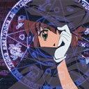 TVアニメ「錬金3級まじかる?ぽか?ん」オープニングテーマ::鮮血の誓い