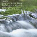 室內樂 - ベリー・ベスト・クラシック1000 25::シューベルト:ピアノ五重奏曲「ます」 モーツァルト:ディヴェルティメント K.136 [ フィリップ・アントルモン ]