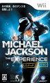 マイケル・ジャクソン ザ・エクスペリエンス リミテッドエディション Wii版の画像