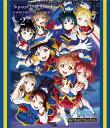ラブライブ サンシャイン Aqours 2nd LoveLive HAPPY PARTY TRAIN TOUR Day2【Blu-ray】 Aqours