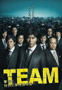TEAM〜警視庁特別犯罪捜査本部 DVD-BOX [ 小澤征悦 ]