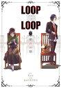 LOOP THE LOOP [ カズミヤアキラ ]