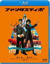 ファンタスティポ【Blu-ray】 [ 堂本剛 ]