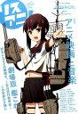 リスアニ!(vol.27) 「劇場版艦これ」アニメ映画と音楽...