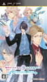 BROTHERS CONFLICT Brilliant Blue 通常版