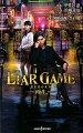 小説LIAR GAME(REBORN-再生ー)