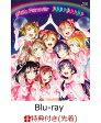 【先着特典】ラブライブ!μ's Final LoveLive! 〜μ'sic Forever♪♪♪♪♪♪♪♪♪〜 Blu-ray Memorial BOX(楽天ブックス特典絵柄:小泉花陽 ver. ブロマイドホルダー+LIVE写真のL判ブロマイド)【Blu-ray】 [ μ's ]