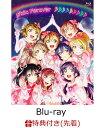 【先着特典】ラブライブ!μ's Final LoveLive! 〜μ'sic Forever♪♪♪♪♪♪♪♪♪〜 Blu-ray Memorial BOX(楽天...