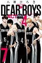 DEAR BOYS ACT4(7) (講談社コミックス月刊マガジン) [ 八神 ひろき ]