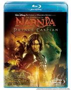 ナルニア国物語/第2章:カスピアン王子の角笛 【Blu-ray】【Disneyzone】