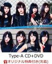 【楽天ブックス限定先着特典】僕以外の誰か (Type-A CD+DVD) (生写真付き) [ NMB48 ] - 楽天ブックス
