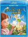 ティンカー・ベルと妖精の家 【Blu-ray】【Disneyzone】