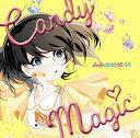 CANDY MAGIC (みみめめMIMI盤) みみめめMIMI