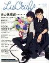 リスウフ♪(vol.04(2017.Feb)