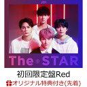 【楽天ブックス限定先着特典】The STAR (初回限定盤Red CD+DVD)(A4クリアファイル) JO1
