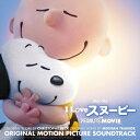 I LOVE スヌーピー THE PEANUTS MOVIE オリジナル・サウンドトラック [ (キ