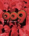 009 RE:CYBORG 豪華版 Bl...