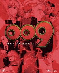 009 RE___CYBORG 豪華版 Blu-ray BOX【Blu-ray】 [ <strong>宮野真守</strong> ]