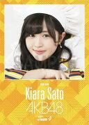 (卓上) 佐藤妃星 2016 AKB48 カレンダー