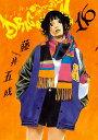 DRAGON JAM(16) (ビッグ コミックス) [ 藤井 五成 ]