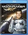 007/ムーンレイカー【Blu-ray】