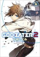 GOD��EATER��2��6��