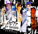 "GOT7 ARENA SPECIAL 2017 ""MY SWAGGER"" in 国立代々木競技場第一..."