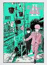 モブサイコ100 II vol.001(初回仕様版)【Blu-ray】 櫻井孝宏
