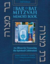 The_Bar��Bat_Mitzvah_Memory_Boo