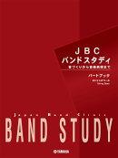 JBC �Х�ɥ����ǥ� JBC �Х�ɥ����ǥ� �ѡ��ȥ֥å� ���ȥ�١���