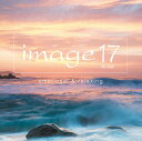 image17 -emotional & relaxing- [ (V.A.) ]