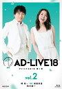 「AD-LIVE2018」第2巻(関智一×福圓美里×鈴村健一)【Blu-ray】 [ 関智一 ]
