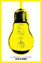 U2|イノセンス+エクスペリエンス ライヴ・イン・パリ [ U2 ]