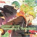 喧嘩番長 乙女 Themesong&Soundtrack [...