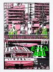 モブサイコ100 II vol.003(初回仕様版)【Blu-ray】 [ 伊藤節生 ]