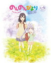のんのんびより りぴーと 第1巻 【Blu-ray】 [ 小...