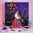 アンチテーゼ (初回生産限定盤 CD+DVD) 夏川椎菜