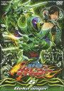 獣拳戦隊ゲキレンジャー Vol.5 鈴木裕樹