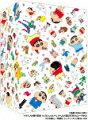 TVアニメ20周年記念 クレヨンしんちゃん みんなで選ぶ名作エピソードBOX【初回限定生産】