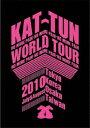 KAT-TUN -NO MORE PAIИ- WORLD TOUR 2010 KAT-TUN
