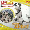 【バーゲン本】U-LaQ 宇宙怪獣エレキング (U-LaQ) [ ウルトラマンシリーズ ]