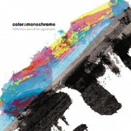color & monochrome