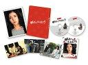 勝手にふるえてろ Blu-ray 初回生産限定盤【Blu-ray】 [ 松岡茉優 ]