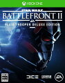 Star Wars バトルフロント II: Elite Trooper Deluxe Edition XboxOne限定版の画像
