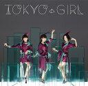 TOKYO GIRL [ Perfume ]