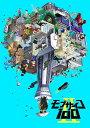 モブサイコ100 II vol.005(初回仕様版)【Blu-ray】 伊藤節生