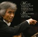 モーツァルト:交響曲第40番&第41番「ジュピター」 [ 小澤征爾 ]