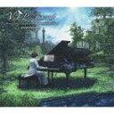 V.I.P Append (Marasy plays Vocaloid Instrumental on Piano) [ marasy ]
