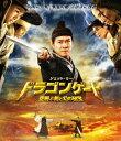 ドラゴンゲート 空飛ぶ剣と幻の秘宝【Blu-ray】 [ ジェット・リー ]