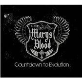 Countdown to Evolution(CD+DVD) [ Mary's Blood ]